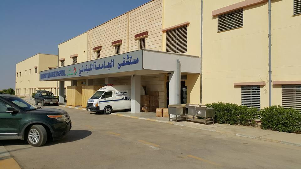 شركة المبدع العلمي في مستشفى الجامعة اللبناني / مونيرات مراقبة + اثاث طبي + اجهزة طبية متنوعة