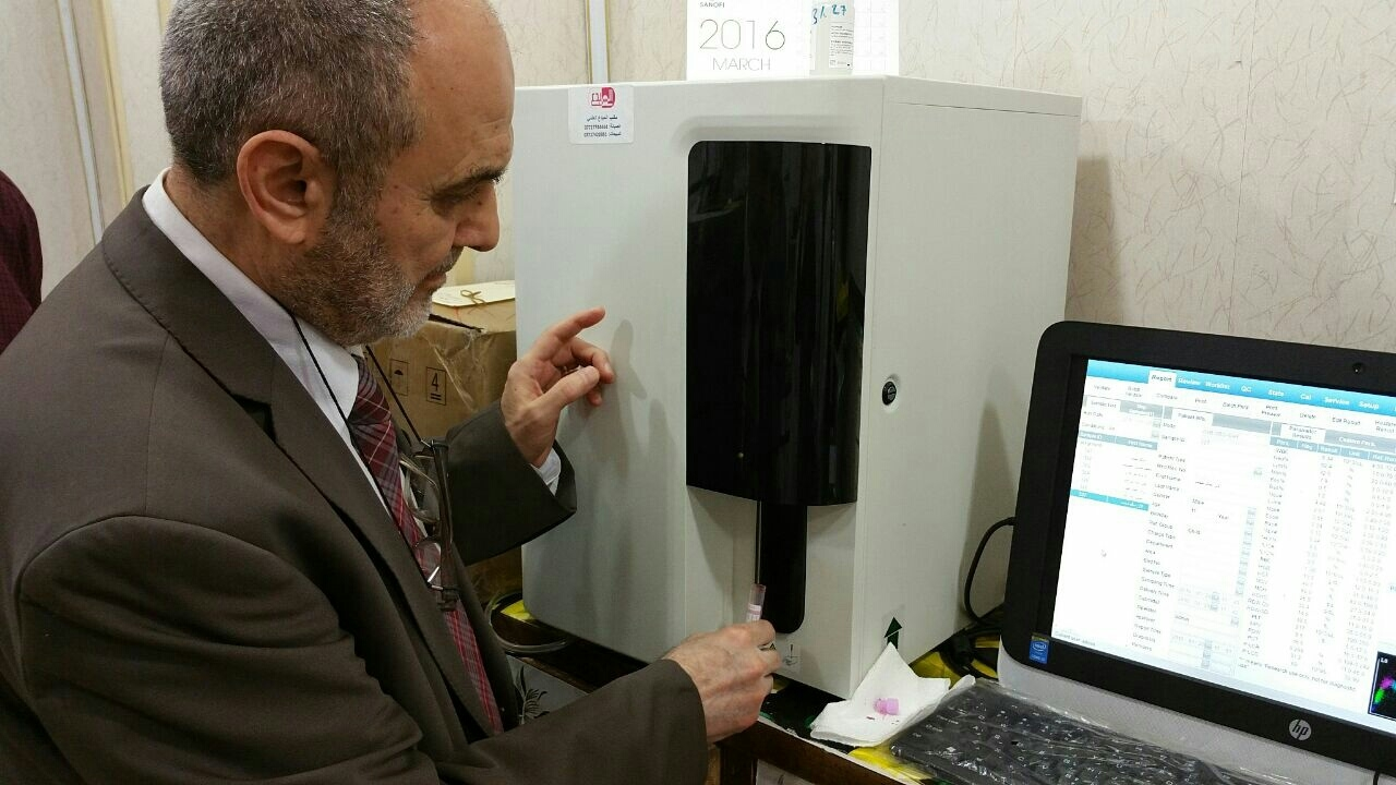 شركة المبدع العلمي في مختبر د. اكرم العزاوي / هيماتولوجي دونجي