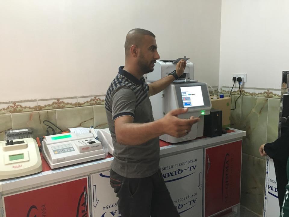 تجهيز مختبر متكامل في كربلاء / مجمع ابن الهيثم الطبي