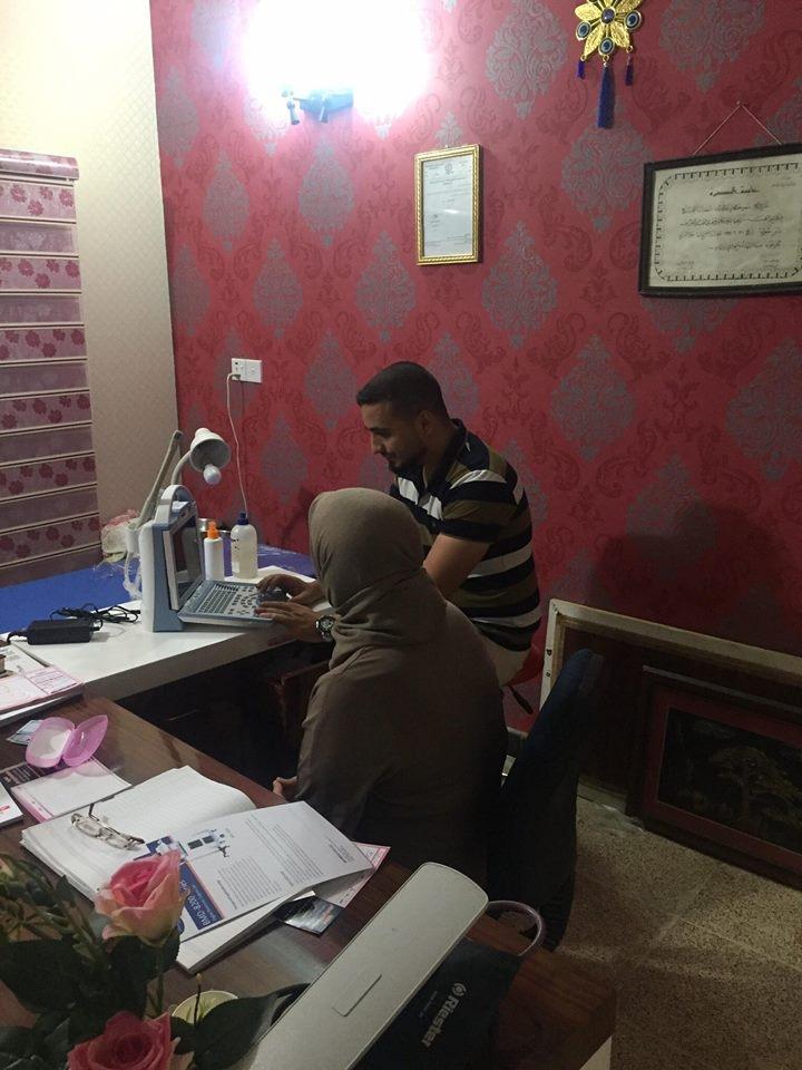 Ultrasound US-12 in Dr. Saadia Mudhaffar babil
