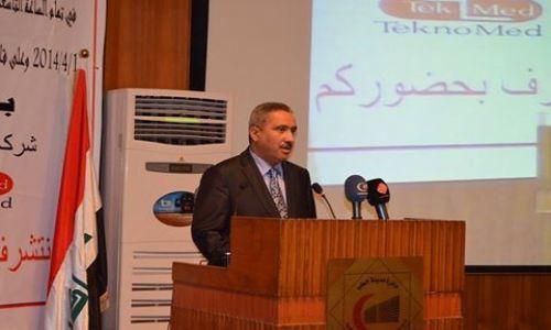 AL-MUBDAA Scientific Company in Scientific Symposium of Clinical Pharmacy