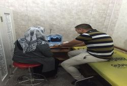 Ultrasound US-12 in Dr. Huda khalid / babil