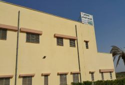 AL-MUBDAA Scientific Company in Lebanese University Hospital  Patient monitoring devices + Medical furniture