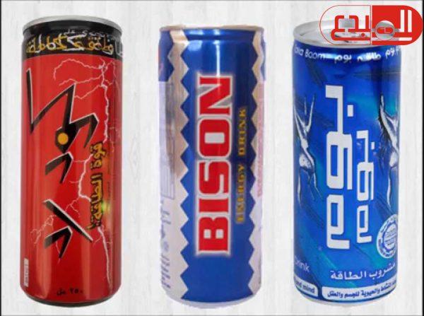 5 مكونات أساسية لعمل مشروبات الطاقة فى المنزل