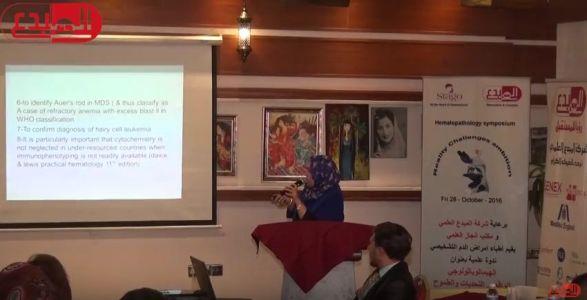 محاضرة الدكتورة رشا طارق cytochemical stains in hematology