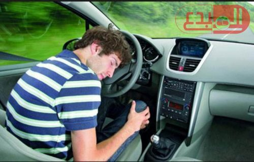 دراسة: النوم أقل من 5 ساعات يعرض السائقين للحوادث