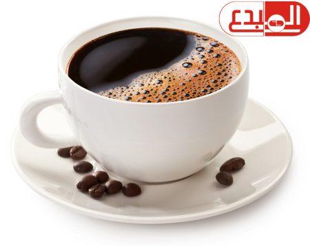 دراسة بريطانية أمريكية: شرب 3 أكواب من القهوة يوميا يطيل العمر
