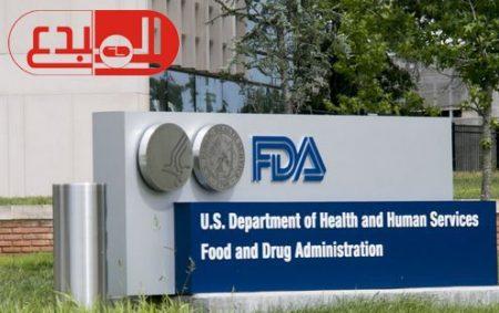 """FDA"" توافق على أول علاج لكثرة التبول ليلاً"