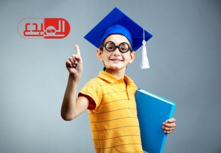كيف تنمّي ذكاء طفلك !