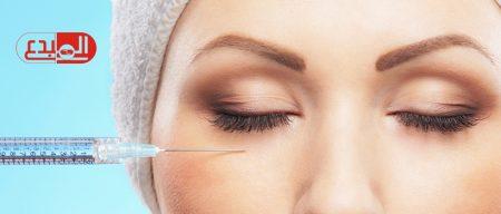 علاج هالات العين بغاز ثاني أوكسيد الكربون والليزر