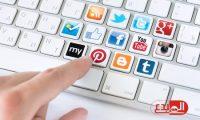 مواقع التواصل الاجتماعي تهدد مواليد ما بعد 1995