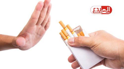 7 أطعمة تساعدك في الإقلاع عن التدخين
