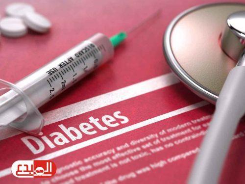 دراسة بريطانية: اكتشاف نوع ثالث من مرض السكري!