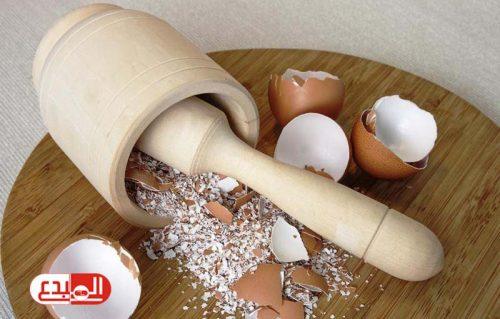 فوائد قشر البيض !