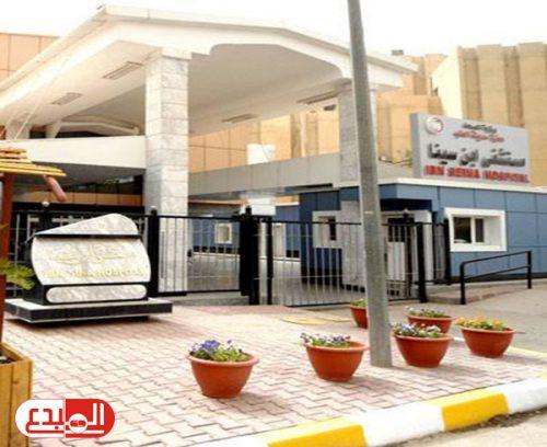 لاول مرة في العراق: افتتاح أول مركز متخصص لقسطرة وعلاج شرايين الدماغ في مستشفى ابن سينا التدريبي ببغداد