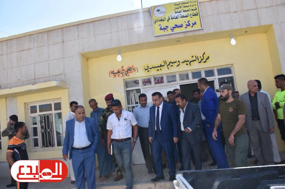 صحة الانبار: افتتاح مركزا صحيا في منطقة جبة التابعة لقضاء البغدادي
