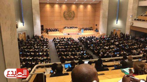 اختيار العراق مقررا للمجلس التنفيذي لمنظمة الصحة العالمية في جنيف