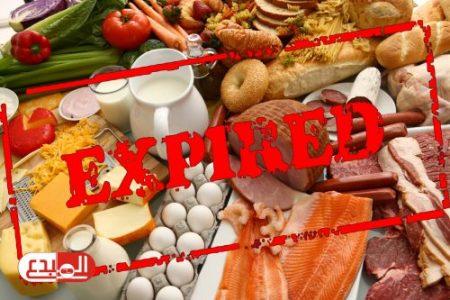 الرقابة الصحية في نينوى تتلف 440 كغم من المواد الغذائية المنتهية الصلاحية