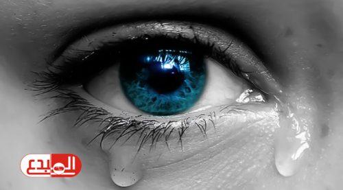 بينها الدموع .. 3 أمورٍ يفعلها الجسم من دون إرادتنا