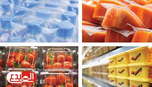 توصيات بتجنب تغليف الأطعمة بالبلاستيك