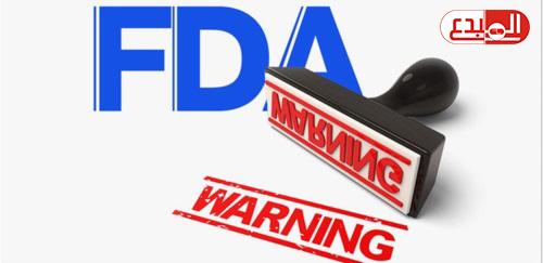 التحقيق في وجود مواد مسرطنة في دواء الميتفورمين منظم السكر!!!