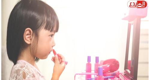 تحذير من استخدام بعض أنواع مكياج الأطفال.