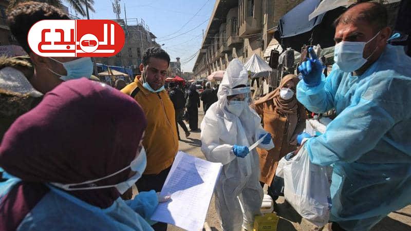 العراق.. أرقام كورونا تفوق الطاقة الاستيعابية للمرافق الصحية