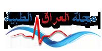 مجلة العراق الطبية